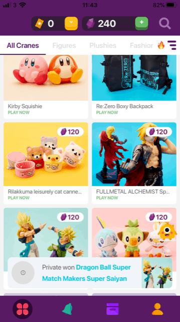 Tokyocatch app toys