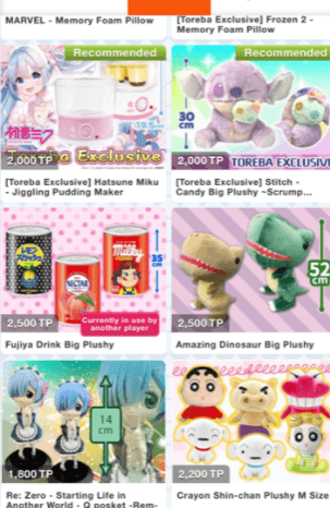 What toys can you win on Toreba